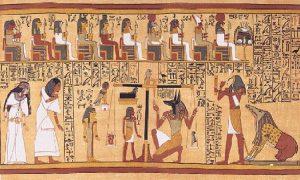 Papirus_Ani